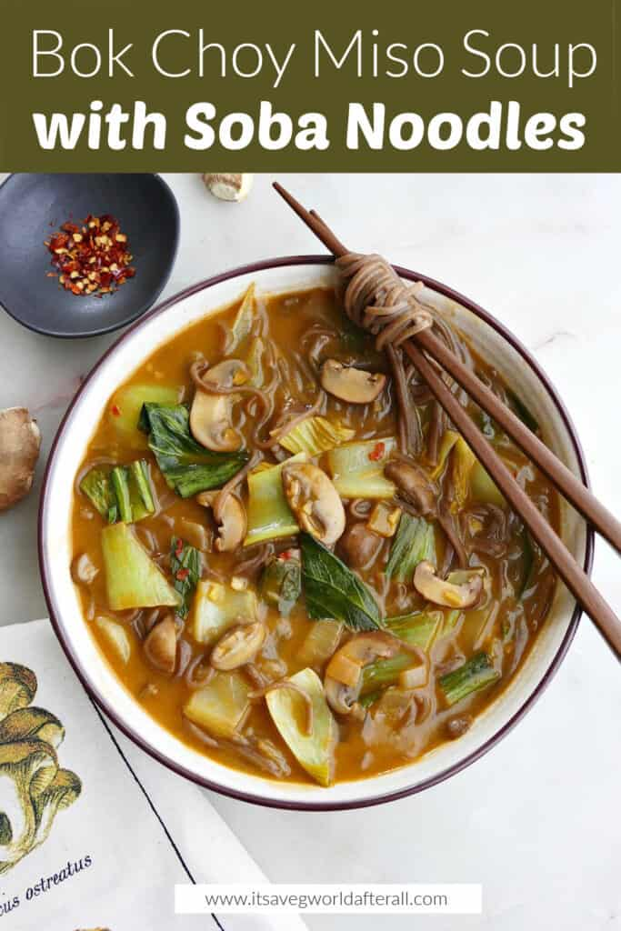 bok choy miso soup in a serving bowl under text box with recipe title
